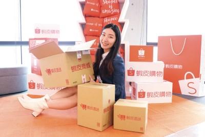 針對假貨充斥現象,蝦皮購物推出「蝦皮直送」服務,為消費者把關正品。(蝦皮購物提供)
